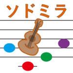 """ウクレレユニット """"ソドミラ"""" のロゴを作った!"""